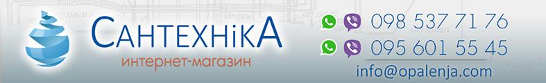 "Интернет-магазин ""СантехникА"""